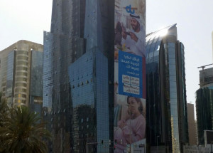 VS6 - Abu Dhabi Skyscraper Building Wrap