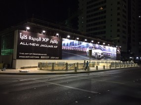 VS7 – Khalidiya District Hoarding