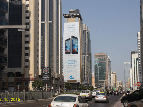 VS3 – Khalidiya Corniche District Building Wrap