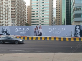 VS8 – Abu Dhabi Mall Al Zahiyah District Hoarding
